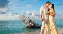 Badeurlaub Seychhellen