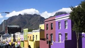 Südafrika Kapstadt Bo Kap